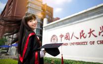 中国人民大学女神康逸琨桌面壁纸